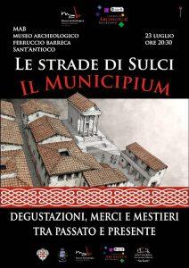 The streets of Sulci The Municipium